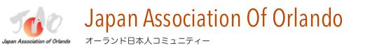 Japan Association of Orlando
