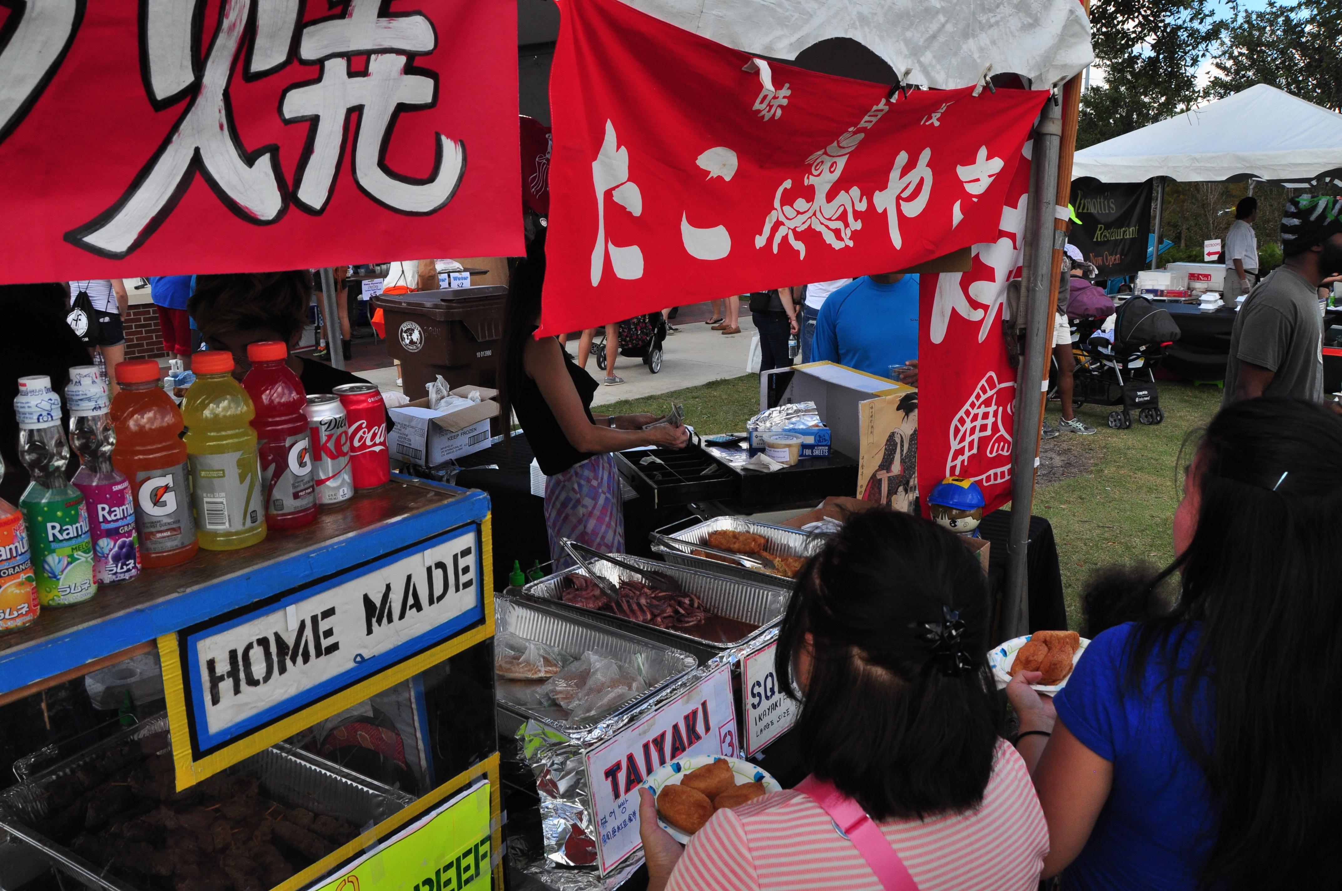 Orlando Japan Festival – Japan Association of Orlando